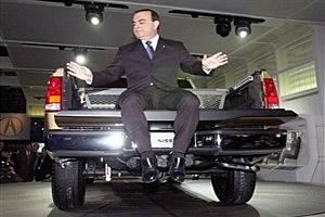 Pickup Tailgate